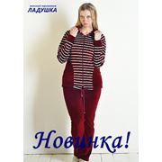 КОСТЮМ 57-04 фото