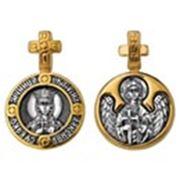 Нательная икона «Святая великомученица Екатерина. Ангел Хранитель фото