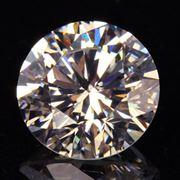 Бриллианты крупные фото
