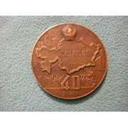 Настольная медаль Казахстан 1920-1960 (40 лет КССР) фото