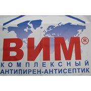 Огнезащитный состав ВИМ-1 (н) для защиты деревеянных конструкций фото