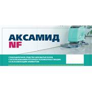 Средство мытья для полов Аксамид марка NF фото