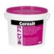 Ceresit CT 72. Декоративная силикатная штукатурка «камешковой» фактуры 2,5мм
