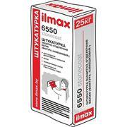 """Ilmax 6550(фактура """"камешковая""""). Белая. Зерно 1,5 мм. Полимерминеральная. На основе белого мрамора."""