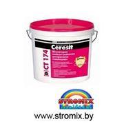 Декоративная силикатно-силиконовая штукатурка «камешковой фактуры» CERESIT CT 174 фото