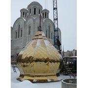Шлемовидные купола. Нитрид титана. фото