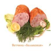 Ветчина Балыковая фото