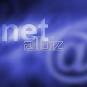 фото предложения ID 2252135