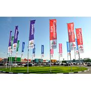 Флаги рекламные фото