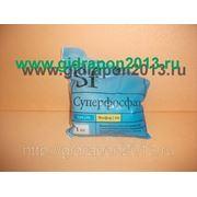Удобрение Суперфосфат 1 кг фото