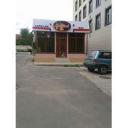 Bar Cafenea in Chisinau фото