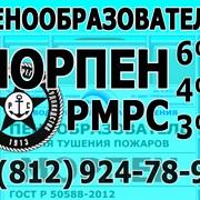 Пенообразователь МОРПЕН фото