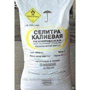 Калий азотнокислый (селитра калиевая, нитрат калия) фото