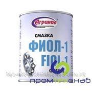 Смазка ФИОЛ 1, 2 в Казахстане фото