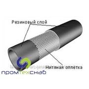 Шланг кислородный пропановый для газовой сварки фото
