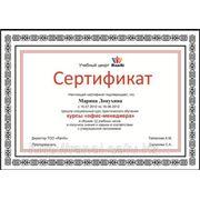 Печать сертификатов в алматы фото