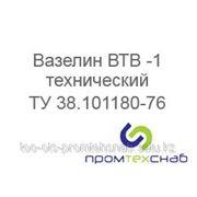 Вазелин технический ВТВ фото