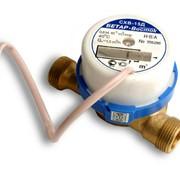 Счетчик холодной воды СХВ-15Д фото
