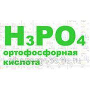 Ортофосфорная кислота 75% GB3149-2004 канистра 33 кг в Иркутске фото