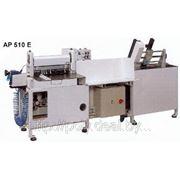 Автоматическая электро-пневматическая машина для установки металлических планок PGA AP 510 E фото