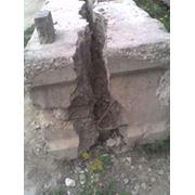 Смеси строительные сухие