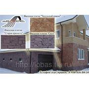 Фасадные плитка с оцинкованными закладными под дюбель-гвоздь фото