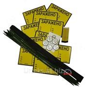 Комплект знаков ограждения КЗО-1М (новый) фото