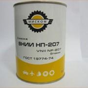 Смазка ВНИИНП-207 фото