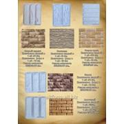 Формы для декоративного камня в домашних условиях. фото