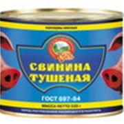 Свинина тушеная ГОСТ, 525 гр, Свинина консервированная фото