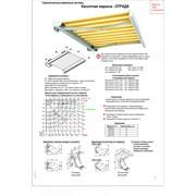 - Изготовление технических документаций для инструкций и рекламы в векторной и растровой графике фото