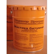 Мастика битумная гидроизоляционная(универсальная) МБУ ТУ 5775-001-79489010-2013 фото