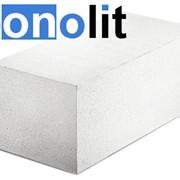 Перегородочные блоки BONOLIT Бонолит