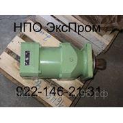Гидромотор пластинчатый Г16-11М фото