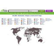 Регистрация компании в каталоге All.Biz фото