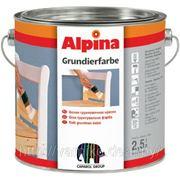 Alpina Grundierfarbe (Белая грунтовочная краска для наружных и внутренних работ) фото