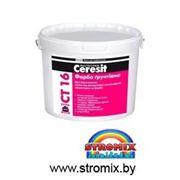 Грунтующая краска Ceresit CT 16 с кварцевым песком фото