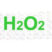 Перекись водорода (водорода пероксид) фото