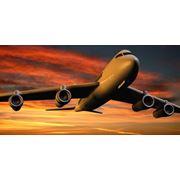 Авиакассы фото