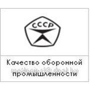 Сверла спир. 9,0-50 к/х длинные специальные ГОСТ 2092-77 фотография