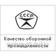 Сверло спир.к/х 6,0 - 80,0 ГОСТ10903-77