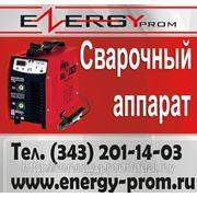 Сварочник FUBAG TR200 — 220V-160A-D=4.0mm фото