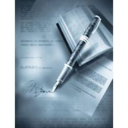 Insotire juridica de afacere фото