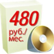 Доступ в интернет Безлимитный 480 фото