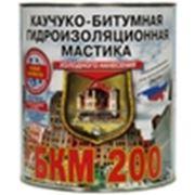 Мастика каучуко-битумная БКМ-200 фото