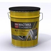 Арбис сб мастика битумная хабаровск мастика гумилакс производство