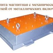 Сепаратор магнитный фото