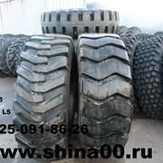 Шины 23.5-25 L2,L3,EV4,L5 фото