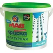 Краска АКВАМАВ фасадная фактурная атмосферостойкая (ВД-АК-1312) фото