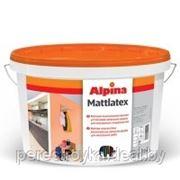 Краска Alpina Mattlatex 2.5 л